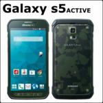 Galaxy s5active