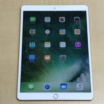 iPad Pro 10.5inch