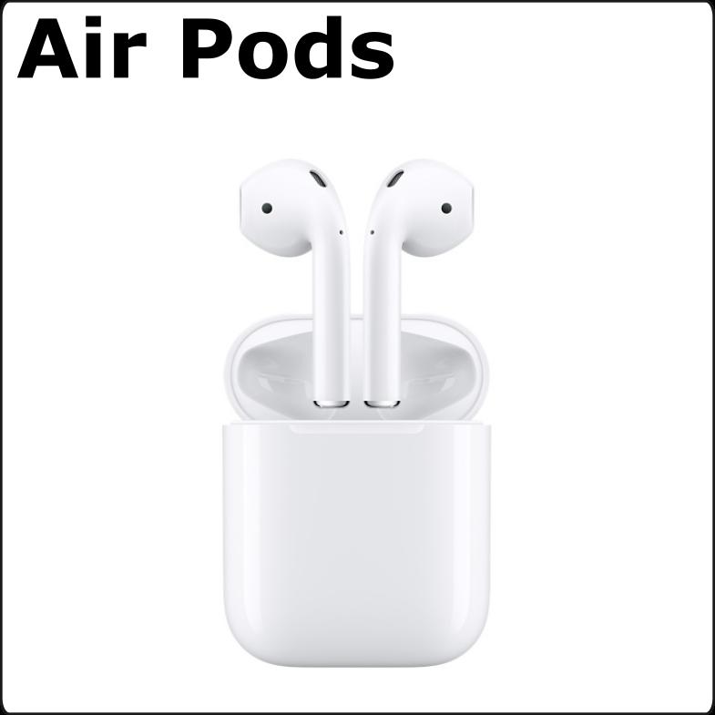 レンタル Air Pods