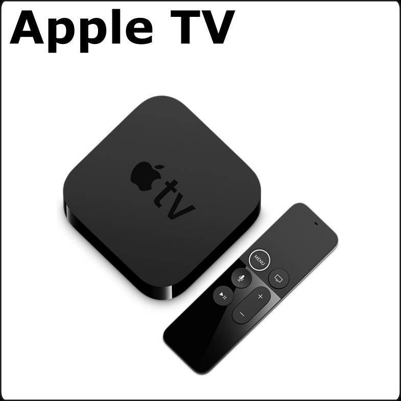 レンタル Apple TV