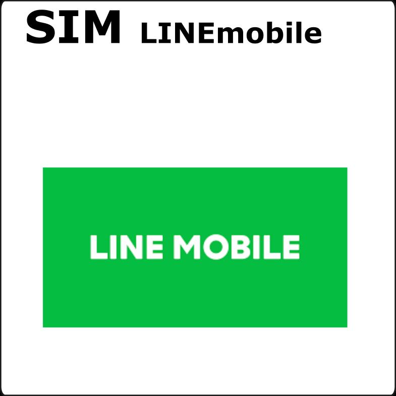 SIM LINEmobile