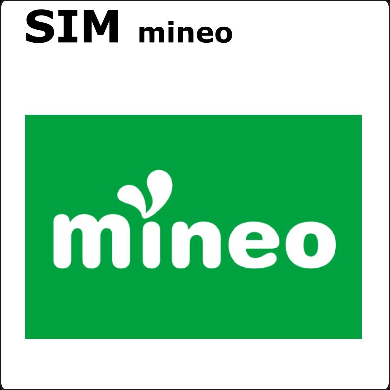SIM mineo