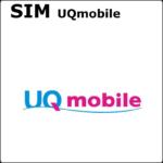 SIM UQmobile