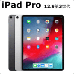 iPad Pro 12.9inch