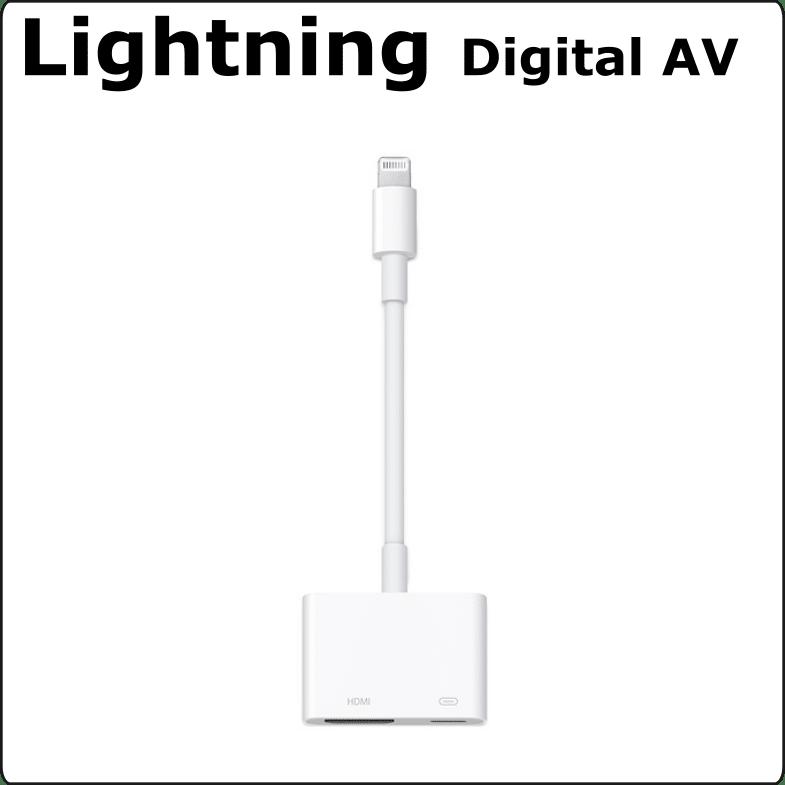 Lightning Digtal AV