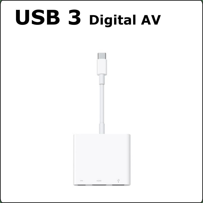 USB3 Digital AV