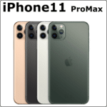 レンタル iPhone 11ProMax