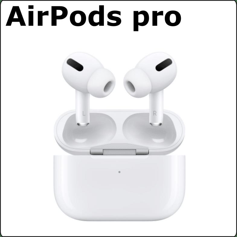 レンタル Air Pods Pro
