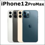 レンタル iPhone12ProMax